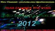 100% Greek -2012- Palia Ellinika Tragoydia 2012 - Mix Djmike Remixes