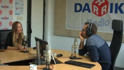 Марина Кискинова гостува на Драго Симеонов в Дарик радио