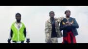 Lil Uzi Vert, Quavo & Travis Scott - Go Off ( Официално Видео )