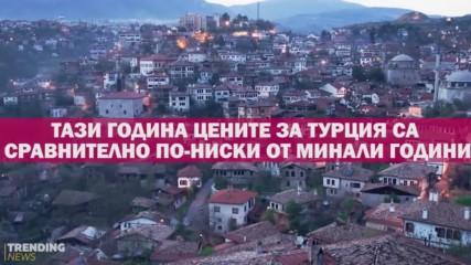 Къде ще пътуват българите за Коледа и Нова година?
