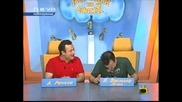 Господари на ефира 24.06.2008 - Част 1