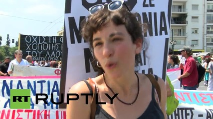 Greece: Public sector union marches against bailout deal
