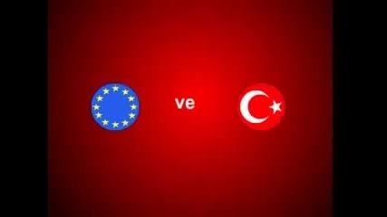 Разликата между Европа и Турция