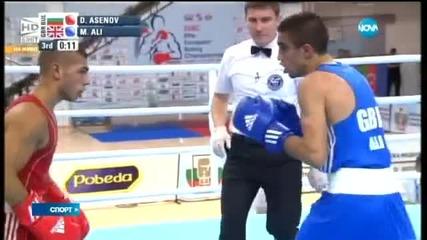 Злато за България от Европейското по бокс - спортна емисия