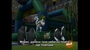 The Penguins of Madagascar S01e27 - Cats Cradle