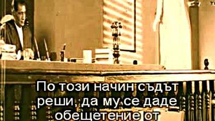 Vamsi 2000 - 2 част