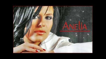 Анелия - Без Теб