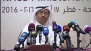 Катар: ОПЕК се провали в опита да стабилизира цените на петрола, потвърдиха от Доха