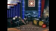 Big Brother Family Цензурирано - вече не е мираж в