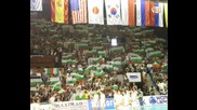 Химн На Националния Отбор По Волейбол Мъже