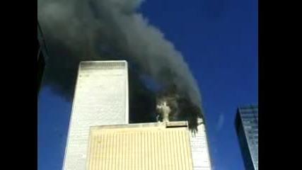 Непоказвано видео от 11.09.2001