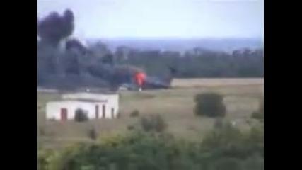 Голяма Катастрофа с Самолет