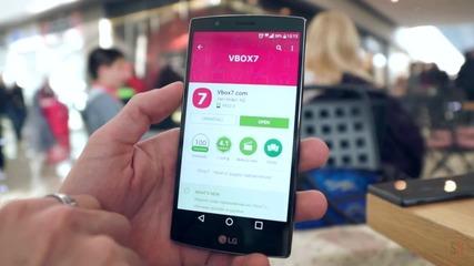 Това е обновеното приложение на Vbox7
