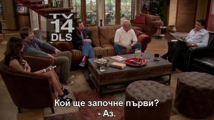 Anger Management - Сезон 1 Епизод 6 + Subs