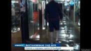Кадрите от наводненията, които заснех в Пловдив излъчени по телевизиите