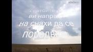 Бинка Добрева - Даньова мама с текст