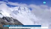 Четирима загинаха на Еверест