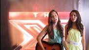 Близначки на кастинга на X Factor във Варна