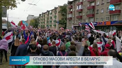 Стотици задържани на протестите срещу властта в Беларус