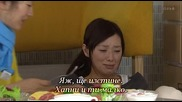 [бг субс] Last Cinderella - епизод 8 - 1/3