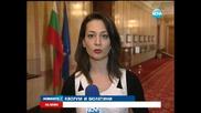 Липса на кворум и промени в бюлетината за евровота - Новините на Нова