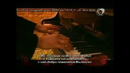 Konstantin - Cherna Roza