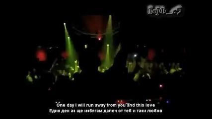 Serge Devant ft. Hadley - Addicted to love +превод & Lyrics