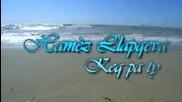 Hamez Llapqeva - Keq pa ty (official Video Hd) 2012