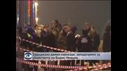 Задържани са двама заподозрени за убийството на Борис Немцов
