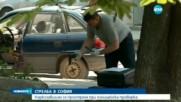 Мъж се простреля в центъра на София