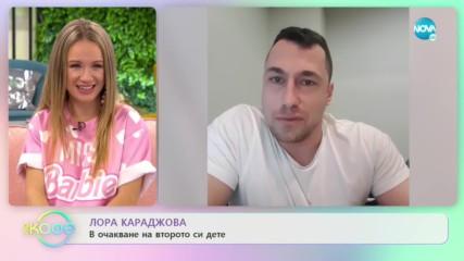 """""""На кафе"""" с Лора Караджова (15.01.2020)"""
