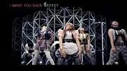 Бг.превод! ● Secret - I Want You Back ●