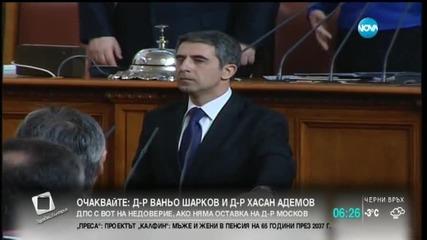 Президентът Росен Плевнелиев се отчита