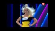 Красиво Момиче шашна журито - Валентина Гавриш