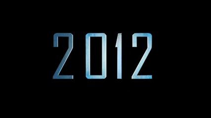 House мusic - 2012-2011 [ 1 част ]