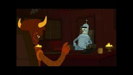 Бендър - безкрупулния робот