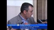 Освободиха 2-рия заподозрян за убийството на Яна