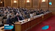 Бойко Борисов с коментар за закриването на спецсъдилищата