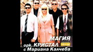 Mariana Kalcheva - Iskam Samo Teb