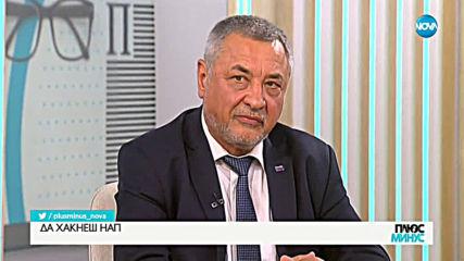 Симеонов: БСП искаха да унижат шефа на КПКОНПИ