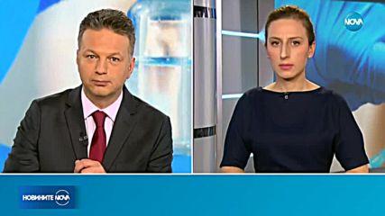 Новините на NOVA (17.01.2019 - централна емисия)