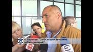 """Борисов: След управлението на кабинета """"Орешарски"""" 10 години напред няма оправяне"""
