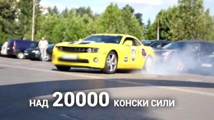 Premium Rally Sofia - St. Vlas рекламен спот