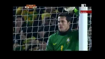 Бразилия - Чили 28.06.2010 второ полувреме част 2