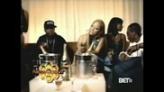Trina Ft. Lil Wayne - Dont Trip High Quality