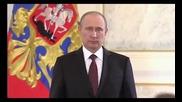 Най-кратката реч на Путин!