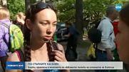 """От """"Княжево"""" до Копитото – поход в памет на Боян Петров"""