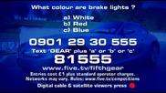 Fifth Gear С10 Е11 Част (2/2)