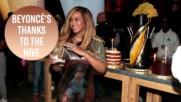 Снимки на Бионсе от рождения ѝ ден доказват, че живее най-добрата част от живота си