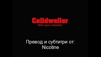 Celldweller - Eon [превод]